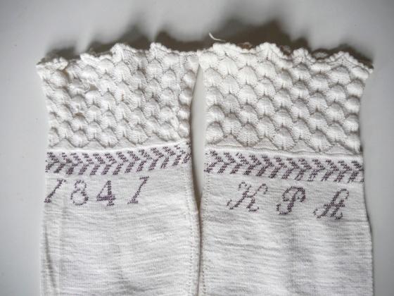 1841kousenranden