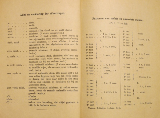 1895-waleson-dl1